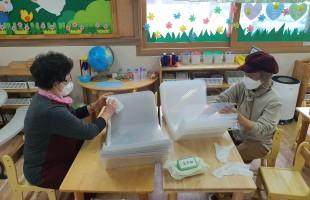 [공익형]유치원시설봉사 참여자 활동사진