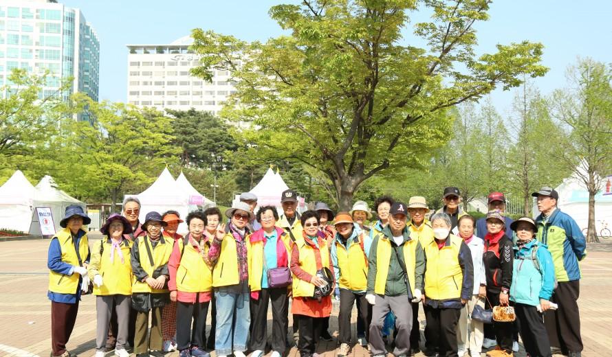 근린공원환경지킴이 사업단
